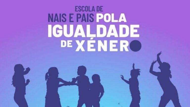 Escola de nais e pais pola igualdade de Xénero | FAPA Ourense