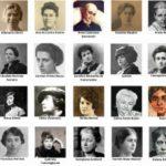 Las Mujeres De Nós | Exposición En Ourense